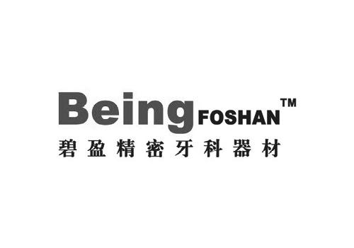 Being brand logo